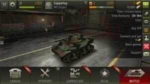grand tanks ангар