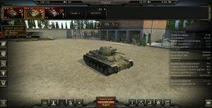 ground war tanks ангар
