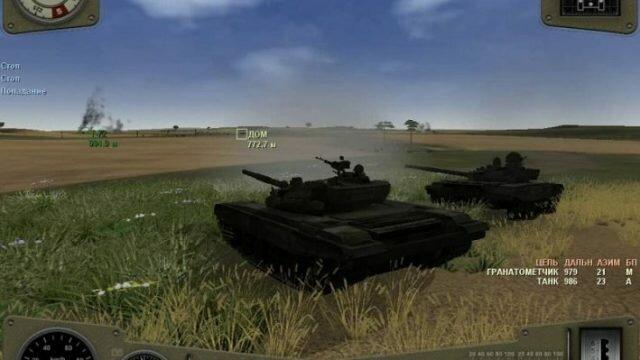 т 72 балканы в огне геймплей