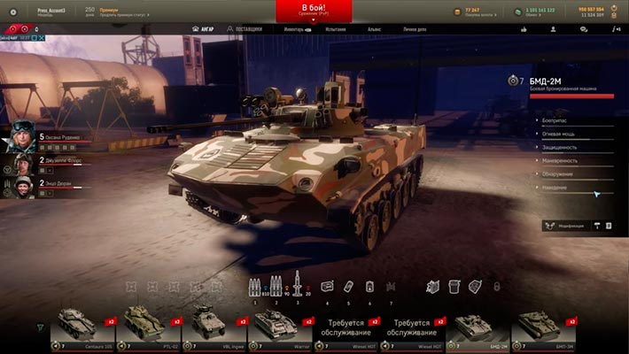 Armored Warfare: Проект Армата - танк в ангаре