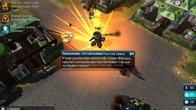 Steel Legions – стимпанк MMORPG о танках