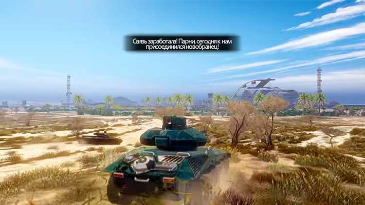 Infinite Tanks - бронемашина в пустыне