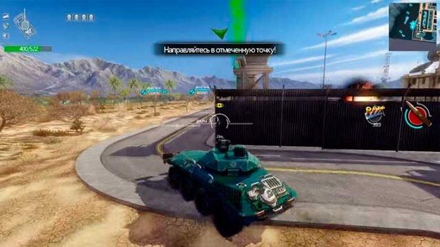 Infinite Tanks - бронемашина на пустынной карте
