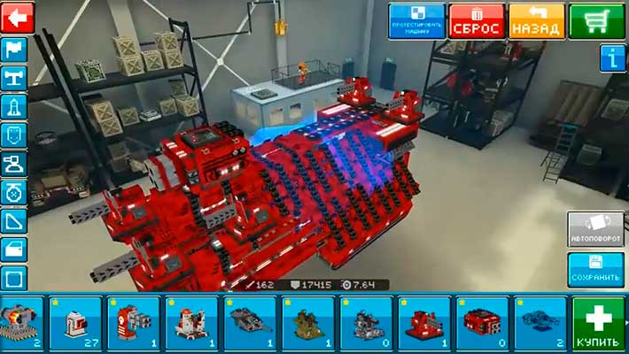 Blocky Cars Online - конструктор боевой техники