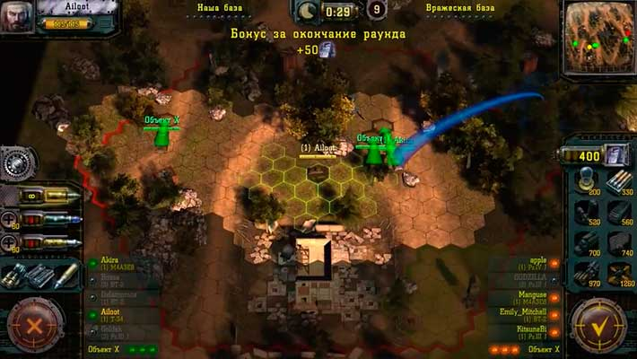 Find & Destroy: Tank Strategy - пошаговые бои