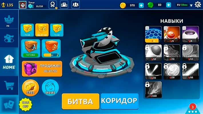 Tank Raid Online - главное меню игры