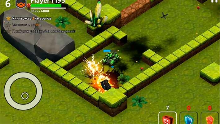 Block Tank Wars 3 - улучшенная графика