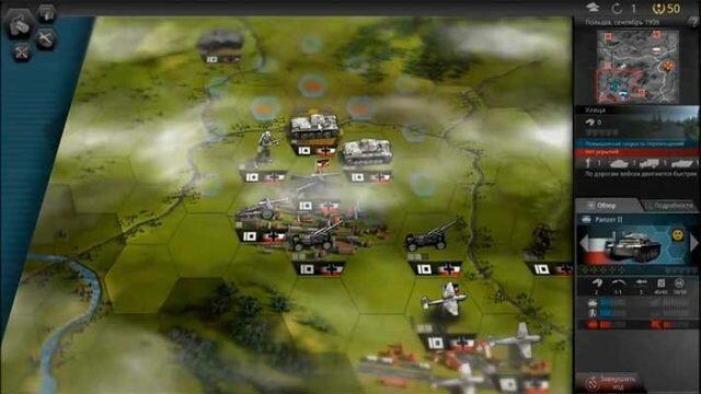 Panzer Tactics HD – пошаговая тактическая стратегия о Второй мировой войне