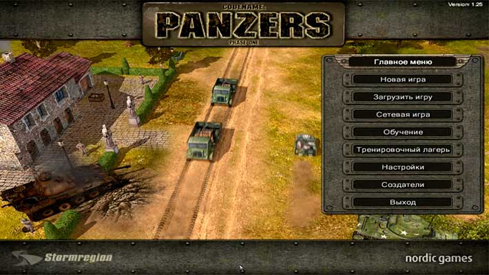 Codename: Panzers, Phase One - фирменная заставка