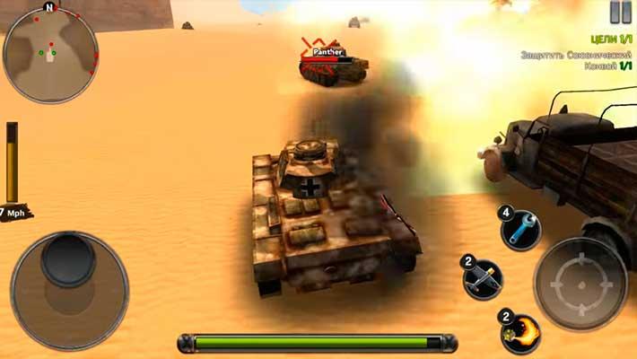 Tanks of Battle: World war 2 - пустынная карта