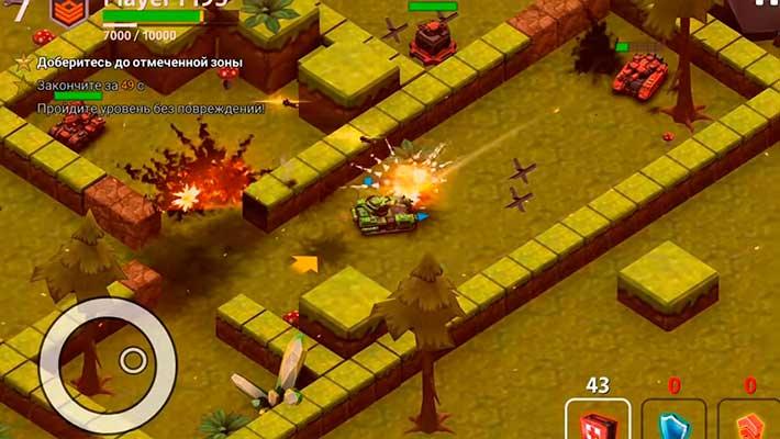 Block Tank Wars 3 - яркие спецэффекты