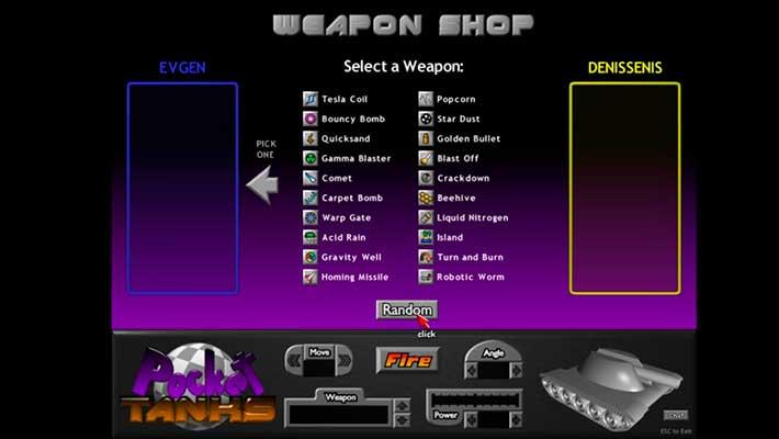 Pocket Tanks - выбор оружия