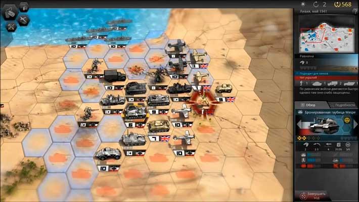 Panzer Tactics HD - разнообразие боевых единиц