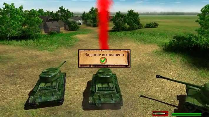 On the front line (На линии фронта) - несложное прохождение