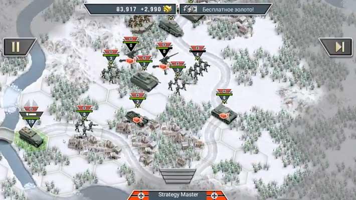Frozen Front - подготовка атаки