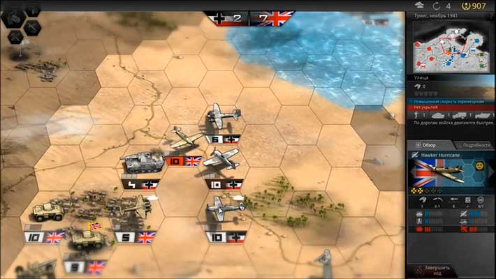 Panzer Tactics HD - несколько типов местности
