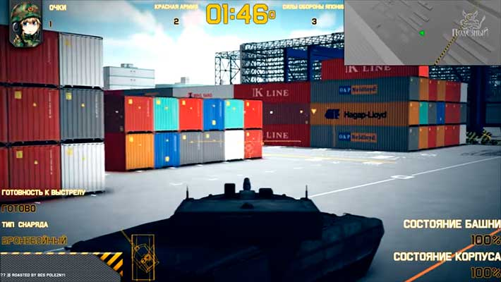 Tokyo Warfare - контейнерный склад
