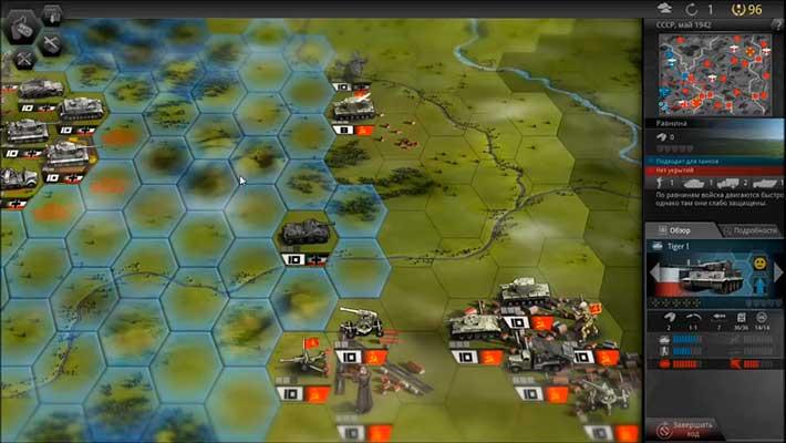 Panzer Tactics HD - широкие тактические возможности