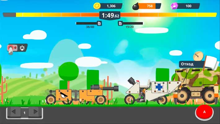 Super Tank Rumble - кампания, бой