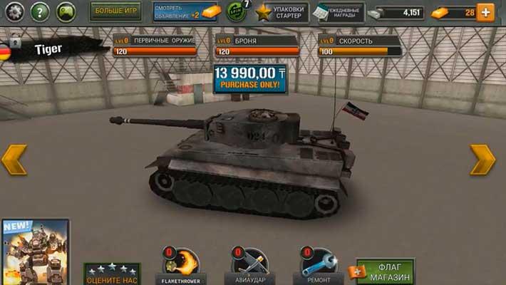 Tanks of Battle: World war 2 - немецкий Tiger