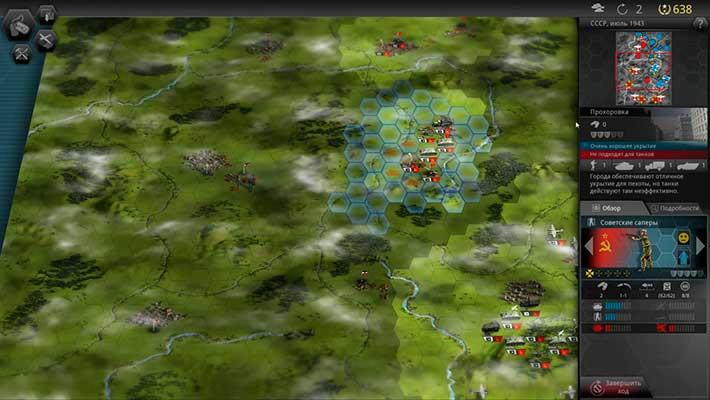 Panzer Tactics HD - классический пошаговый режим