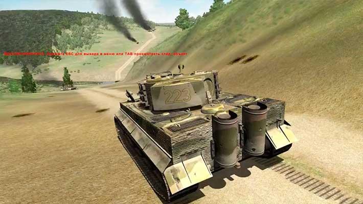 WWII Battle Tanks: T-34 vs. Tiger - сбитые самолеты