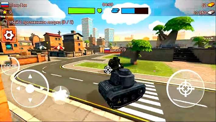 Toon Wars - городская карта