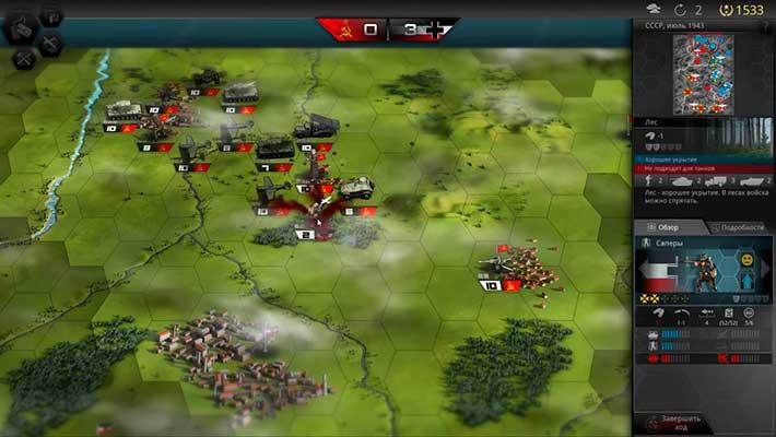 Panzer Tactics HD - неплохая графика
