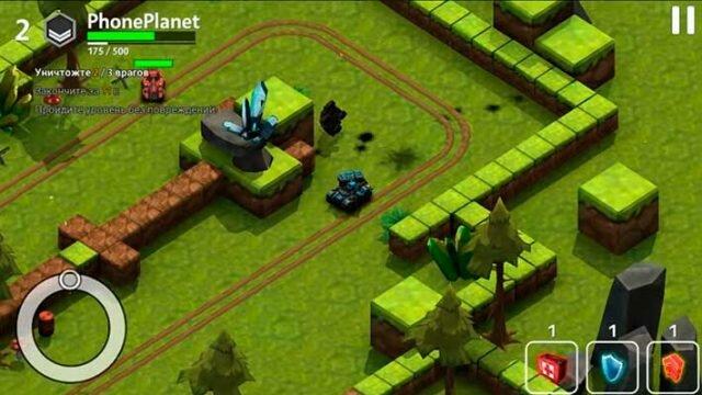 Block Tank Wars 3 - разнообразие орудий