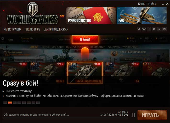 World of Tanks - лаунчер