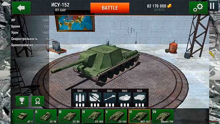 Tanks: Hard Armor 2 - ПТ-САУ