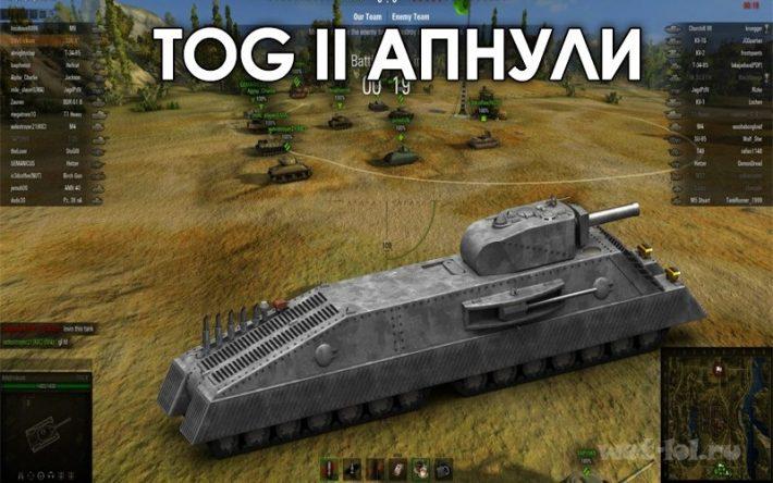 Приколы про танки - пилотный выпуск