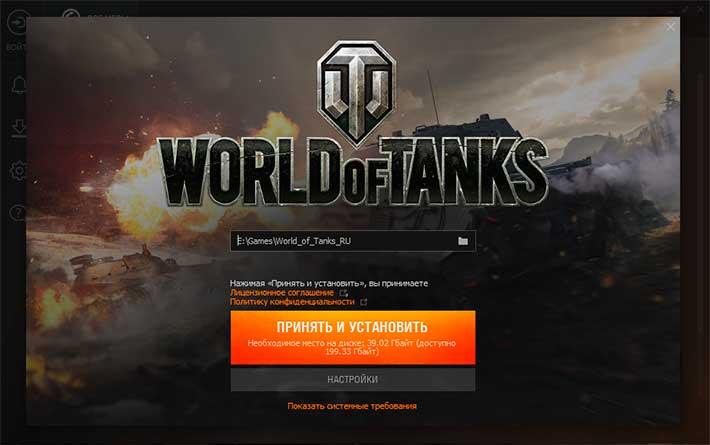 Сколько весит World of Tanks – полный гайд