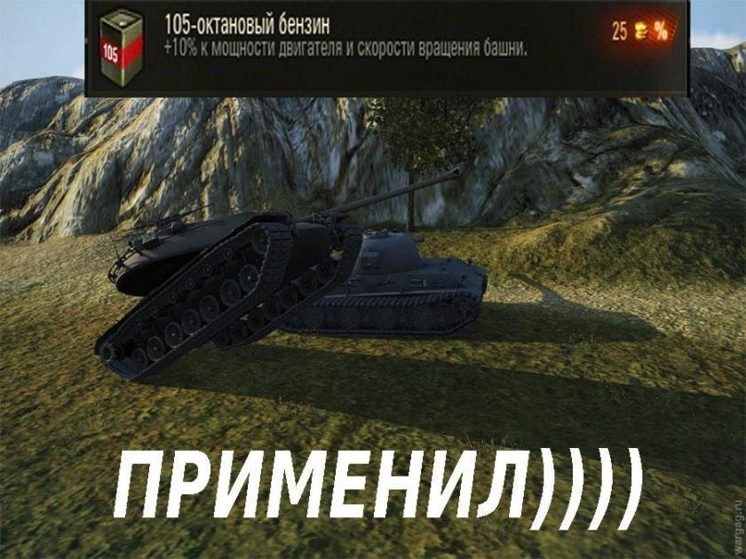 Hd in world of tanks