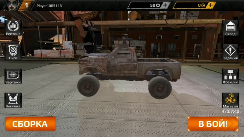 Mad Driver - CROSSOUT на Android