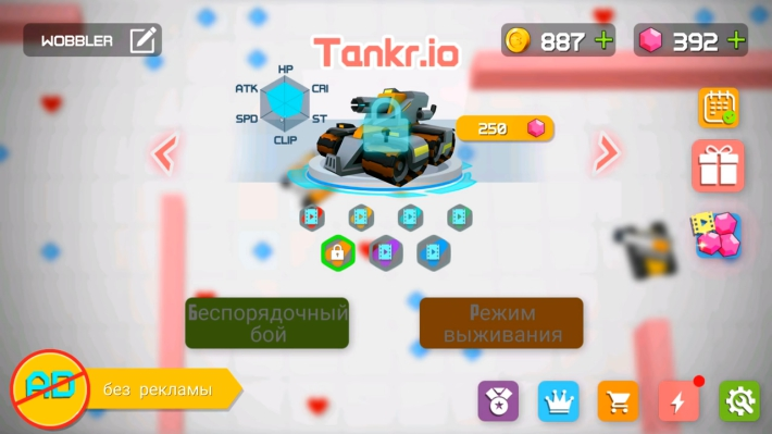 Tankr.io Realtime Battle