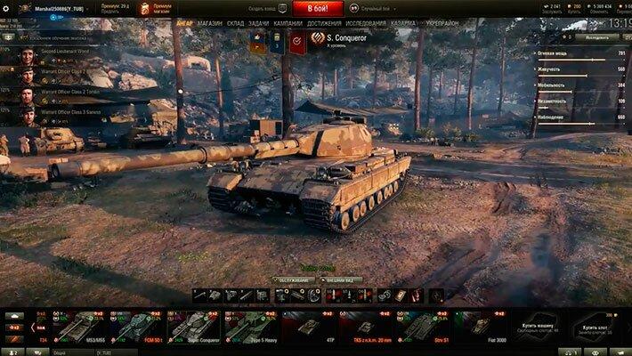Как продать танк в World of Tanks правильно