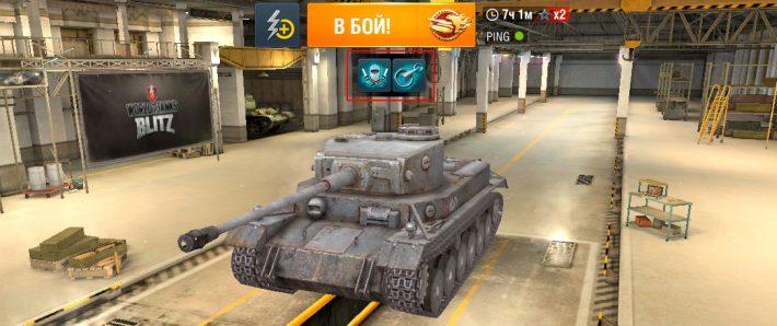 способности танка mad games