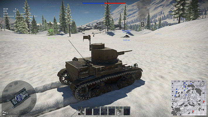 вар тандер как стрелять из пулемета в танке