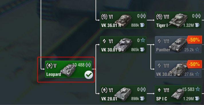 VK 16.02 Leopard в ветке исследования Германии