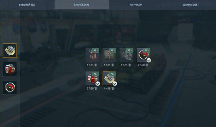 Снаряжение КВ-1С