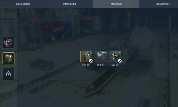 Амуниция VK 16.02 Leopard