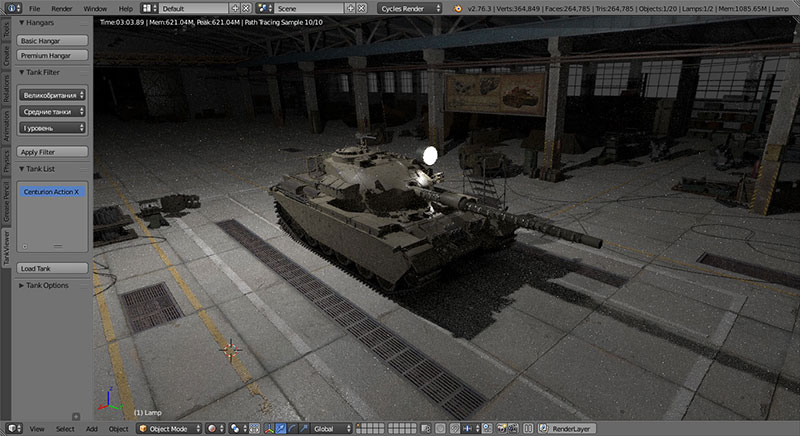 Blender Tank Viewer