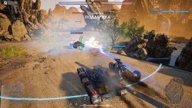 FeArea – онлайн экшен о танках, роботах-мехах и бронемашинах будущего