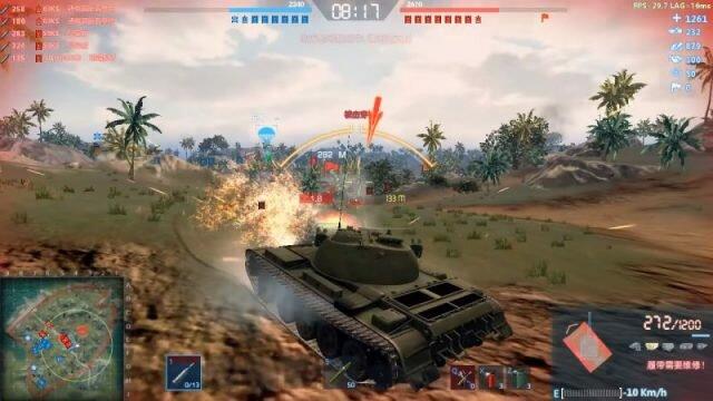 FinalFire – онлайн игра про танки с огромными картами