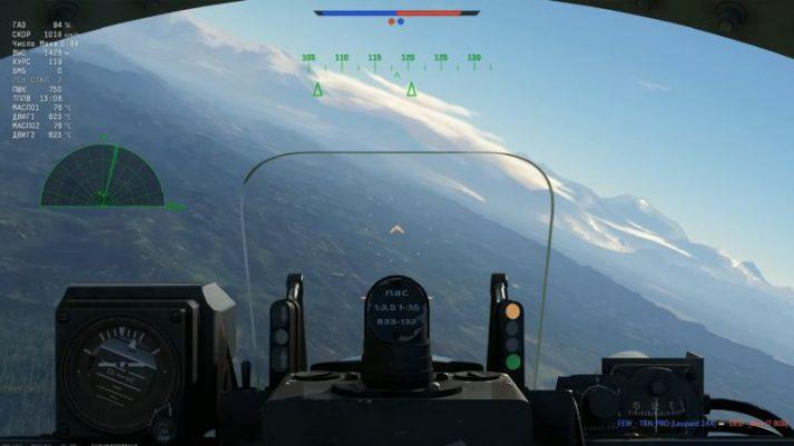 War Thunder - самолет, вид из кабины
