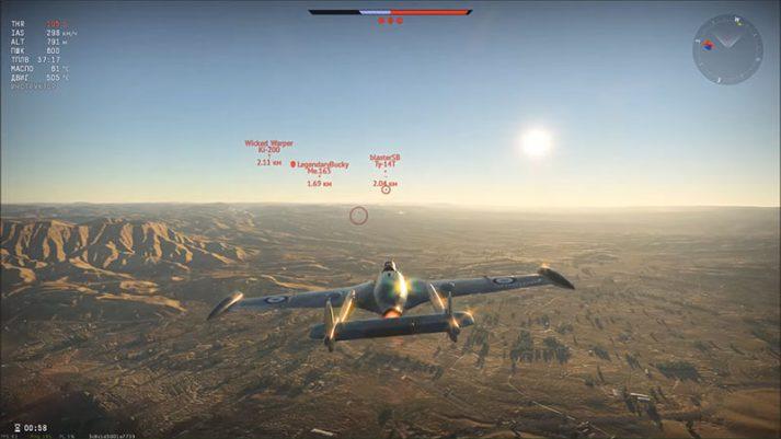 War Thunder - геймплей на самолетах