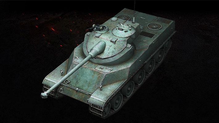 AMX 50100 (8 ранг, Франция)