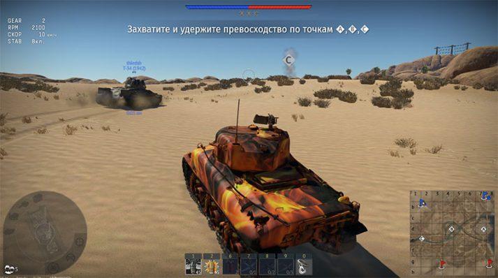 Пользовательский камуфляж в War Thunder