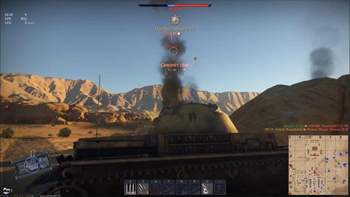War Thunder - сбиваем самолеты на зенитке